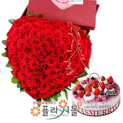 내사랑을 보내요, (100송이)꽃상자와 케익