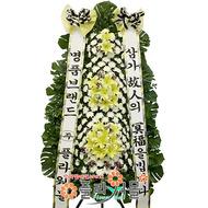 [당일배송]삼가고인의명복을빕니다♣근조화환 3단_ 장례화환 장례식조화 근조화환문구 장례식장꽃 부고화환 전문_ [플라워몰]