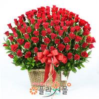 a-사랑하기 좋은 날 (100송이)