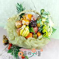 사랑1호(꽃과 과일)